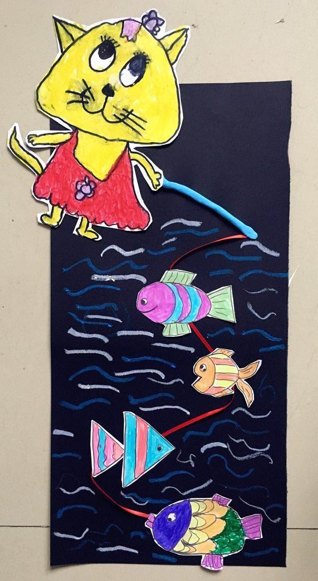 儿童画小猫钓鱼!幼儿园小朋友一起画起来吧!