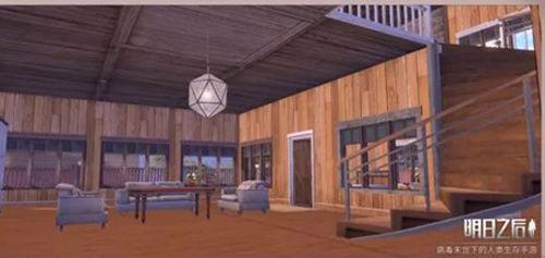 明日之后建筑模型图纸末日也要住上好图纸aion4.5末精灵石粉高级房子图片
