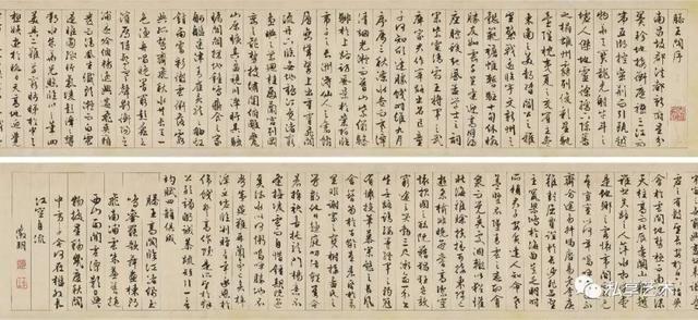 苏州博物馆藏丨文徵明行书《滕王阁序》