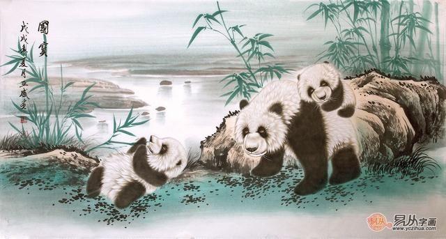 二:王贵国新品四尺横幅动物画《玉兔呈吉祥》