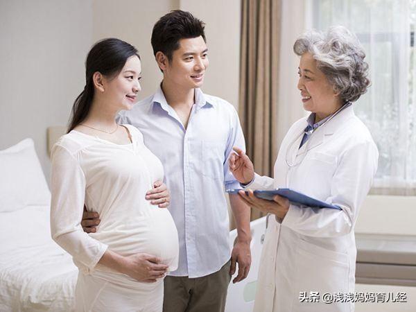 备孕期间夫妻做好充分准备,除了吃叶酸,还有12个要点等着你
