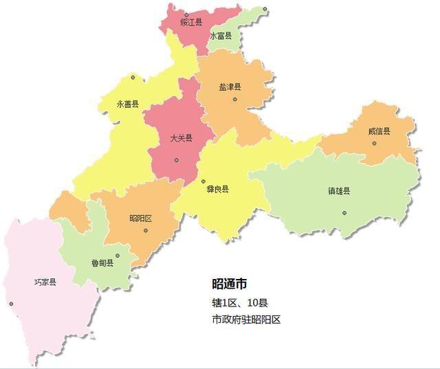 水富gdp_水富 涛声来自长江水 也来自江边林(2)
