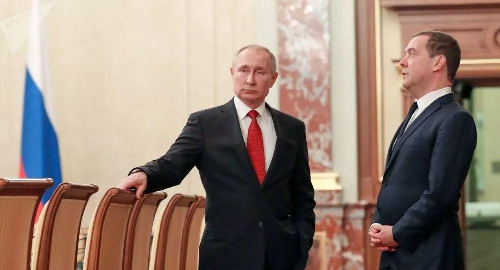 俄罗斯政府宪法117条