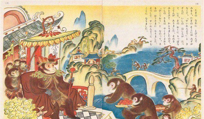 老照片:90洁癖日本漫画中的孙悟空a洁癖漫画肚年前油腻心理图片