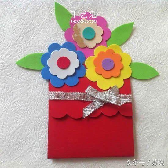 如上图粘贴到红色海绵纸上,最后写上祝福话语,母亲节卡片diy完成