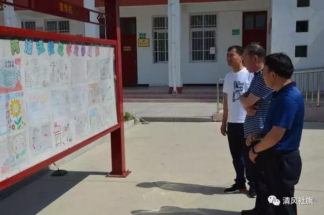 社旗县纪委举办《宪法》《监察法》集中宣传活动