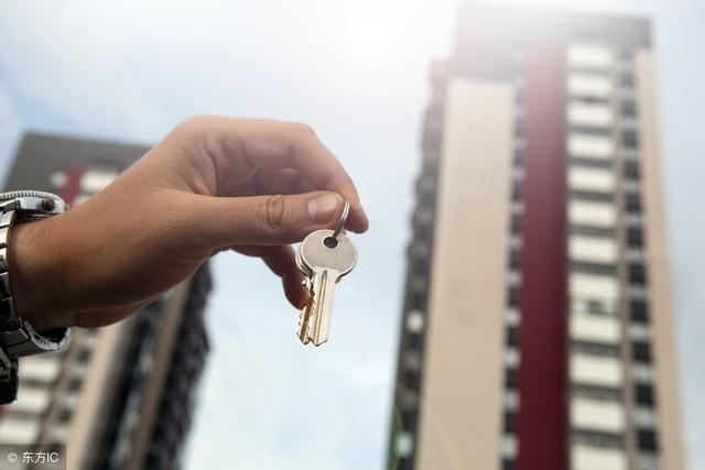 """终于,房产市场迎来了好消息,在明年楼市将有望回到""""解放前"""""""