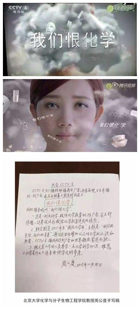 环亚连载报道三:揭秘法兰琳卡的前世今生 虚假宣传已十年
