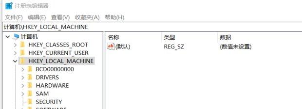 CAD2014显示出现驱动程序比例hdi缩放cad图丢失文件等块图片