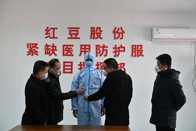 红豆股份涨停,将生产医用一次性防护服并由政府统一调拨