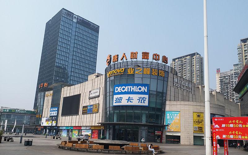 四川经济综合评价最高的十个区,龙泉驿区实现