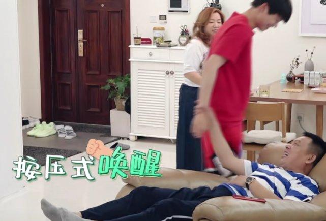 魏大勋和爸爸首次合力做家务,却意外来临一人,网友:心疼阿姨!