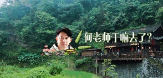 《向往3》何炅睡觉,有谁注意刘宪华的举动?难怪都喜欢他!