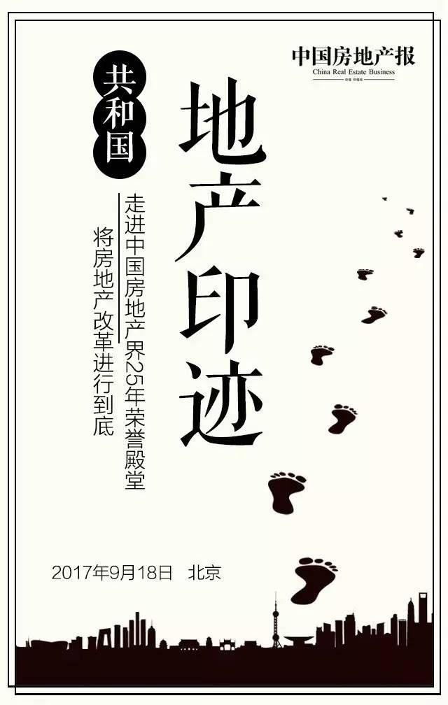无锡、郑州、长沙、广州、石家庄跻身全球房价涨幅前十城