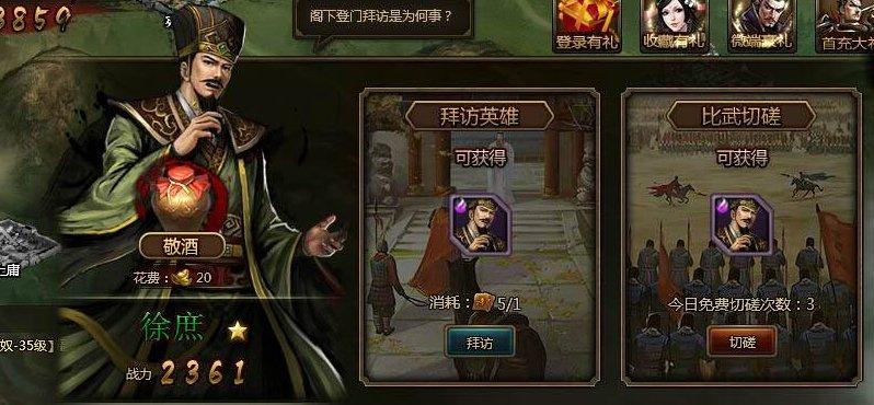 〖最新公益服〗『大皇帝SF』比官服充值高100倍『满V特权』助您在游戏起