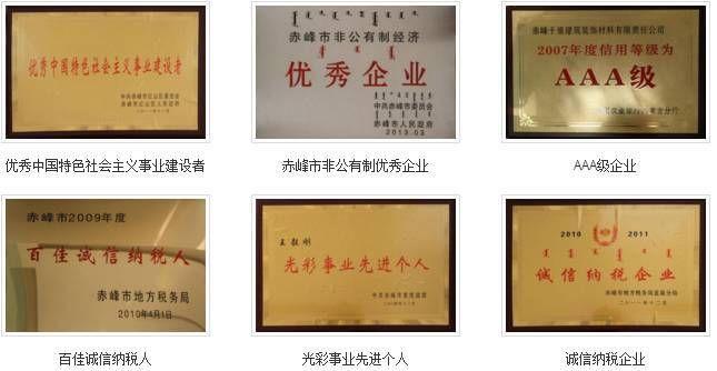 赤峰毅刚·百谢团体投资办理无限任性付怎么提现义务私司