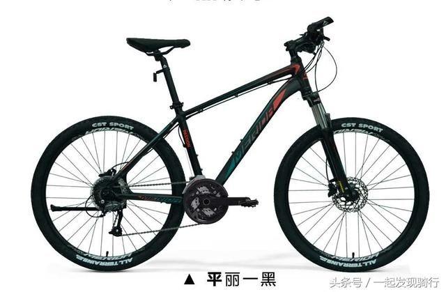 新人入门骑行圈,山地自行车该如何挑选