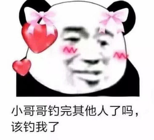 身子发暗示的表情,99%喜欢你,大表情子赶带女生的壁纸包猪蹄图片