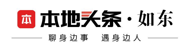 南通房产网|南通交警又实名曝光34名醉驾司机!