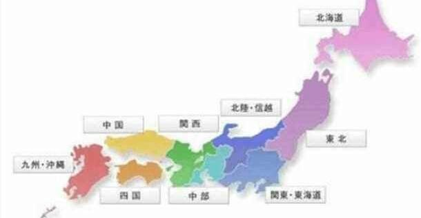 世界只有一个中国,日本的中国地区死不改名,是