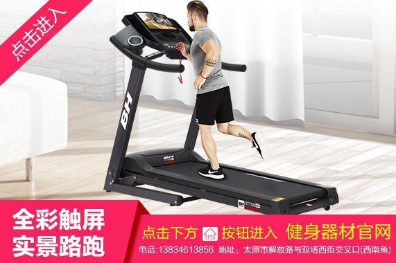 家用跑步机质量排名一,认识跑步机 模式示意图:针对各种跑步模式的模