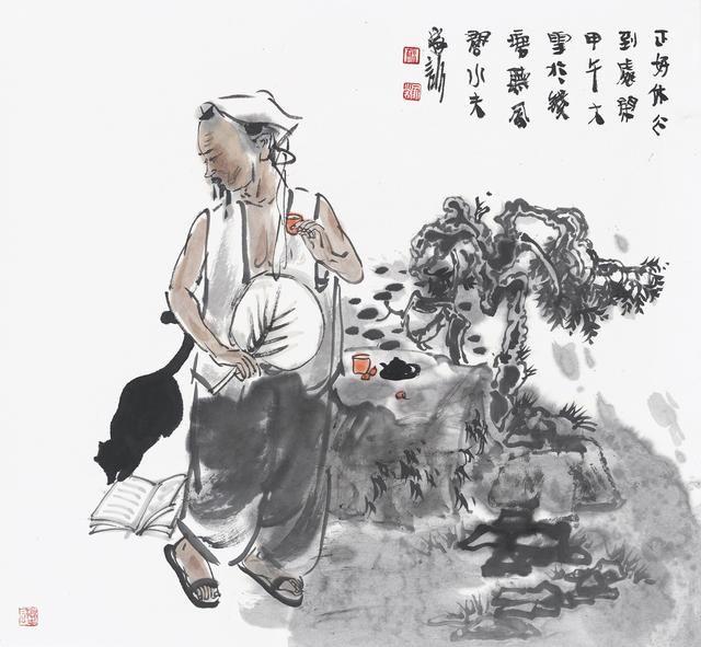 有诗有酒有高歌王家训中国画的v王家视频和文情趣广州情趣内衣第三届图片