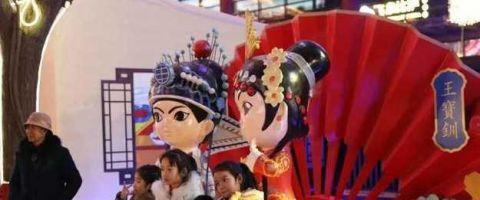 西安vi设计公司戏曲动漫雕塑给西安增加了不少中国年味 行业新闻 丰雄广告第3张