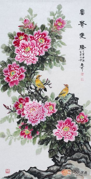 国画牡丹经典字画 欣赏当代写意牡丹王石开老师作品