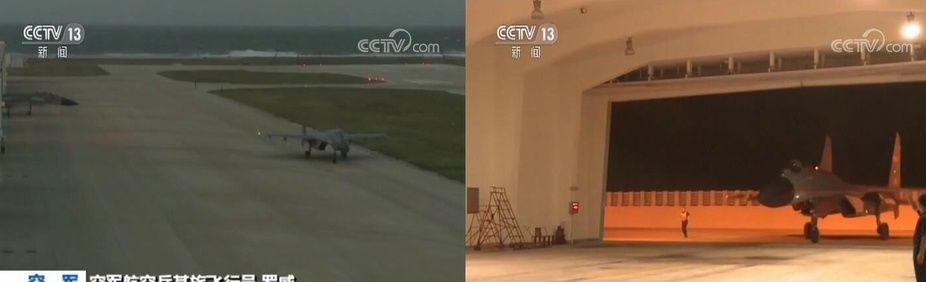 中国南海岛焦有飞机场有几个