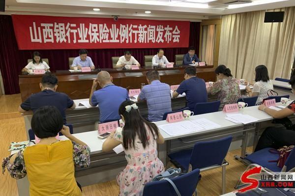 广发银行太原分行6月末资产规模达98.2亿元
