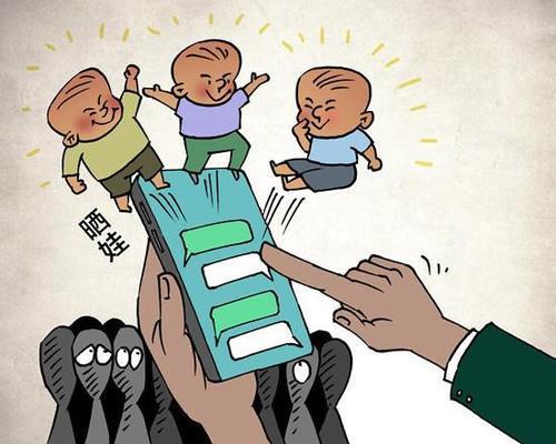 """家长""""炫娃""""被踢出群,专家:用孩子体现价值是在伤害孩子"""