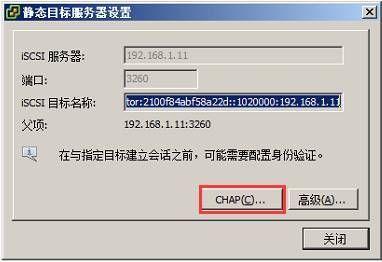 服务器虚拟,虚拟化服务器是什么