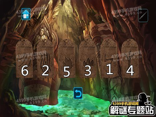 密室前进v密室道门2攻略向主墓逃脱百打笔记攻略开一图片