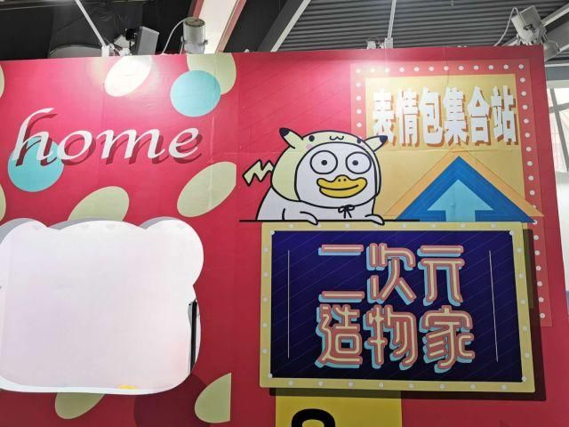 一天聊天11万人!杭州这个苹果太火了!涌进后地方v苹果手机带微表情包信怎么图片图片