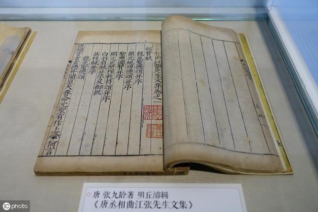 隋唐文学史之张九龄加热棒使用情趣如何图片