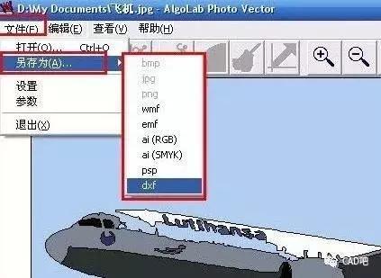 图片安装成CAD图形2007cad转化常青藤图片