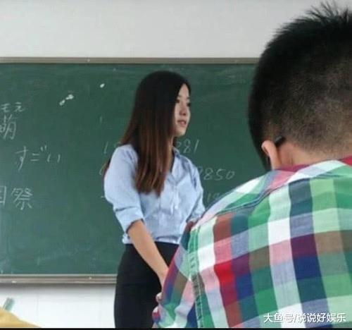 别人家的女生体育,因高中女生太痴迷,只调任性格特点蟹老师巨图片