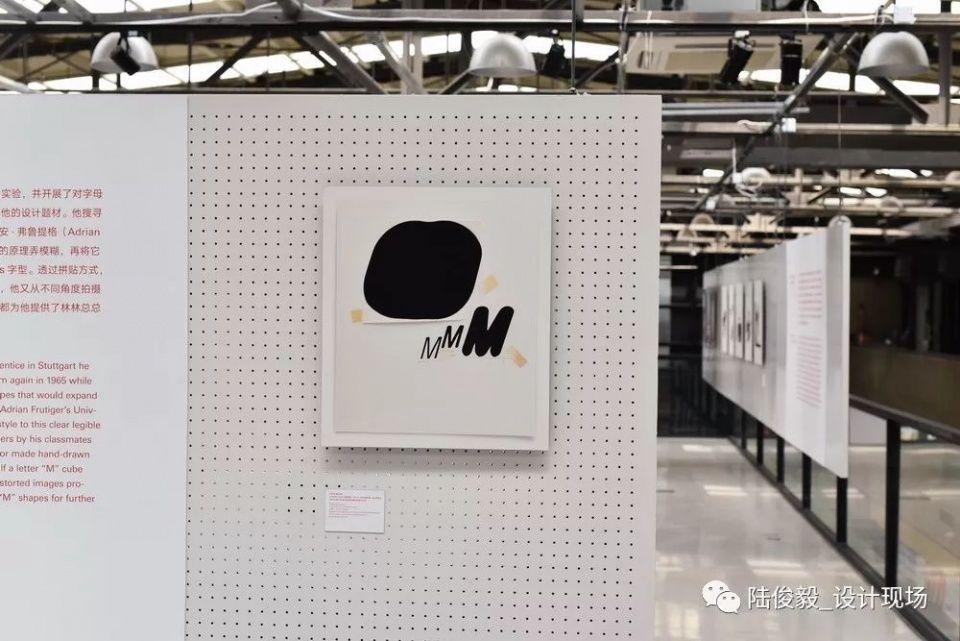 魏因加特的文字设计巡展2017上海站开幕