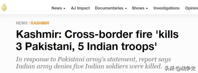 印巴激烈交火,印度喜提杀器巴铁难以对抗:没买中国武直悔之晚矣