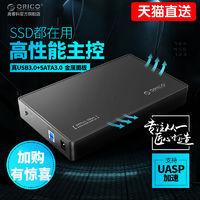 [滚动]为小米路由器3G找一个伴侣:ORICO奥睿科移动硬盘盒开箱
