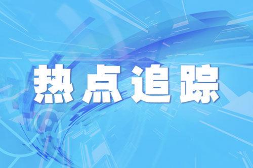 北京优化营商环境16招征意见,企业可在登记住所以外经营市场主体住所