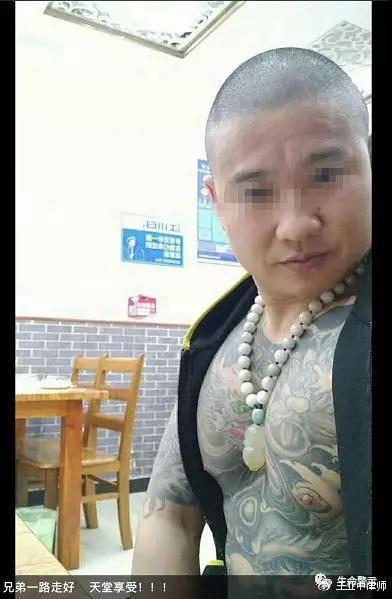 做人莫装b,装b遭雷劈---论纹身男砍人不成反被砍死事件
