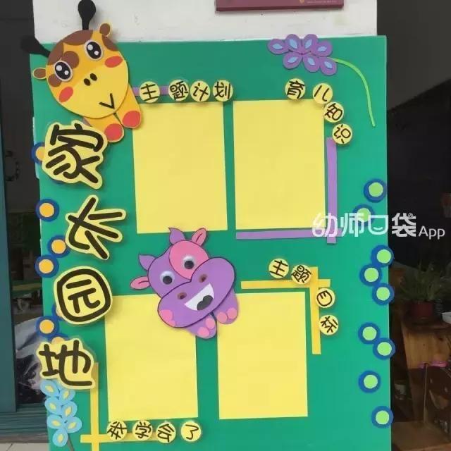 手工纸,活动眼珠等装饰物等 适合年龄班:大中小班 1b 老师说:可爱的