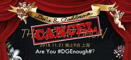 DG大秀取消,那些作死的傲慢与偏见
