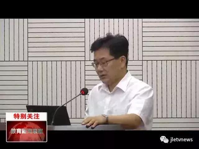 吉林省教育厅召开机关处室2018年度上半年工