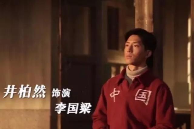 多名大咖演员饰演《攀登者》将在9月30号上映,10亿票房稳了