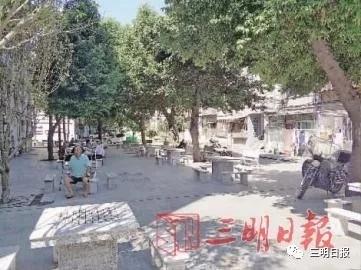 三明市区40年住房变化有多大?来看看这组数据