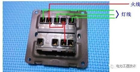 电工必会|最全的开关接线图(单控,双控,三控)非常值得
