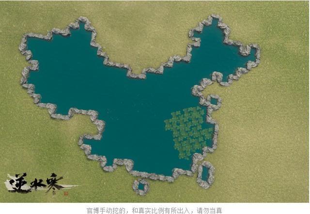 《逆水寒》:庄园玩法再度升级,心有多大,领地就有多大