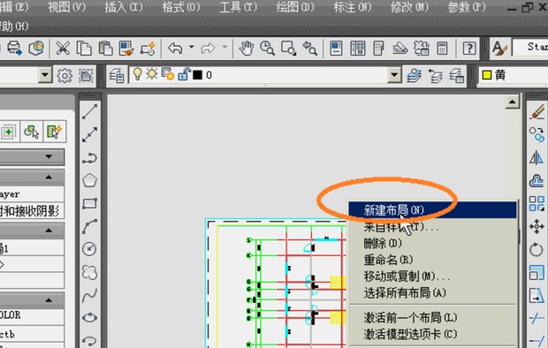在cad布局中插入图框投影机cad图片